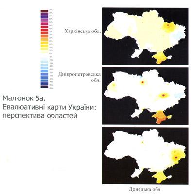 ukraine-poland - 8